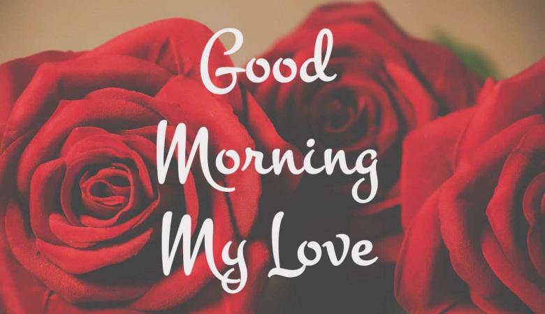 """37 پیامک """"صبح بخیر"""" عاشقانه برای شوهرتان؛ SMS های """"صبح به خیر"""" انرژی زا برای همسرتان"""