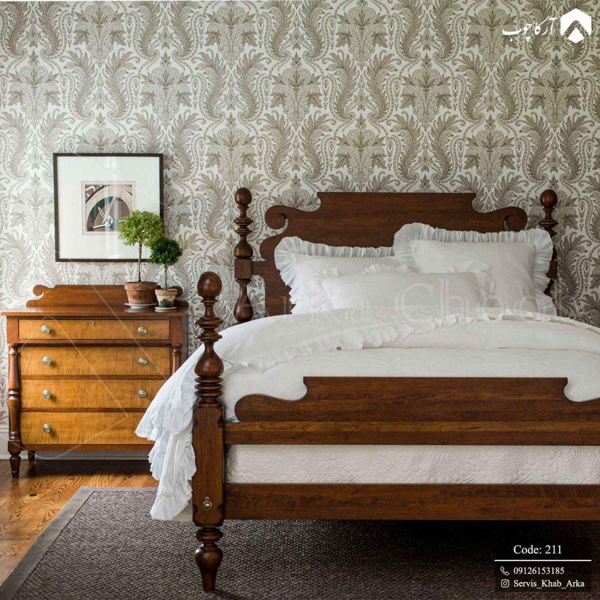 خرید سرویس خواب چوبی کلاسیک با استایل قدیمی