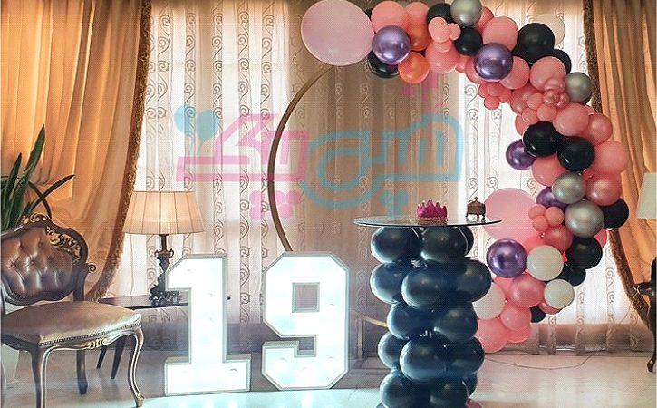 انواع تم های تولد زیبا در هپی پیک