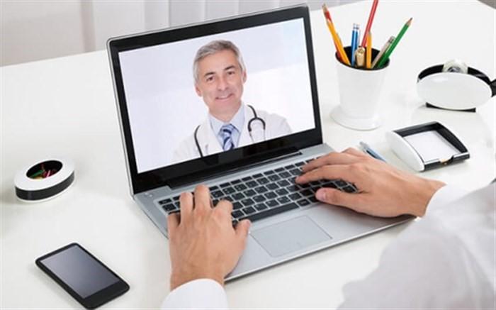 سایت های نوبت دهی پزشکی آنلاین